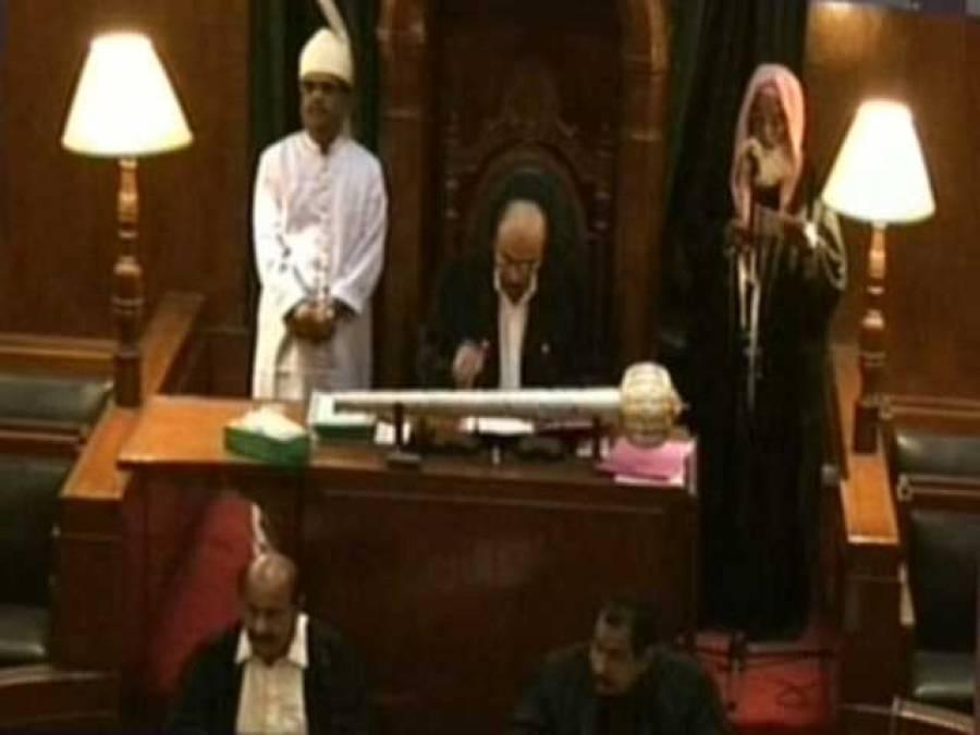 سندھ اسمبلی نے کالاباغ ڈیم کیخلاف قرارداد پیش