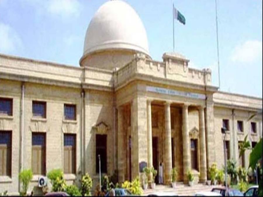 دوہری شہریت کیس: ضمنی الیکشن کیخلاف سپریم کورٹ میں توہین عدالت کی درخواست دائر