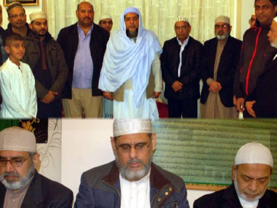 مانچسٹر میں محرم الحرام کی تقریب، امام حسینؑ کی تعلیمات پر اظہارِ خیال