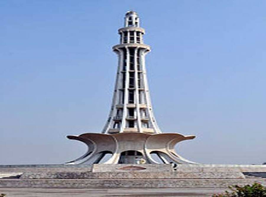 لاہور کی فیکٹری میں سلنڈر پھٹنے سے چار افراد زخمی
