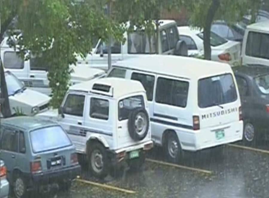 لاہور میں بارش کے بعد موسم خوشگوار ہوگیا