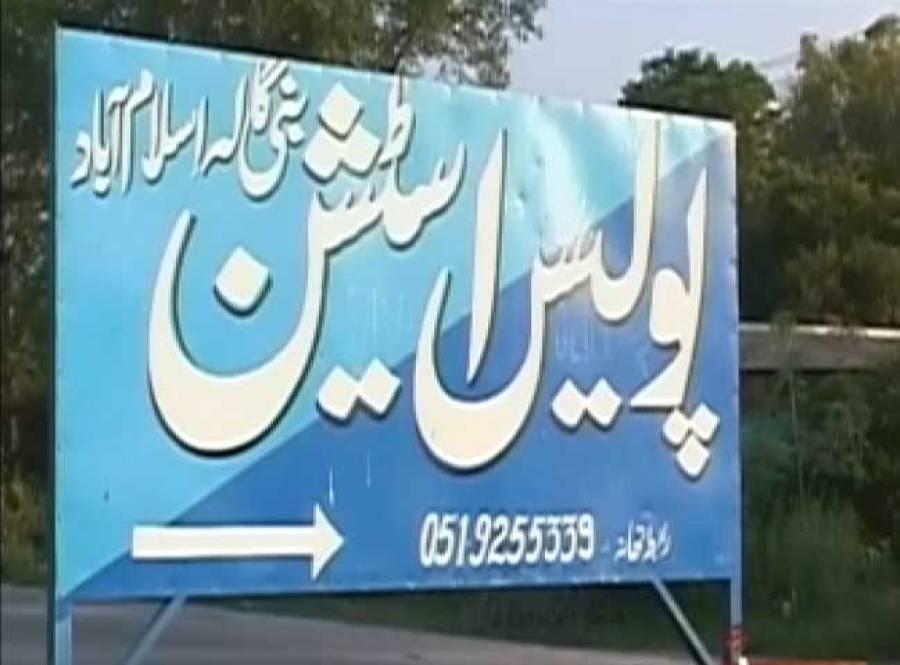 اسلامی یونیورسٹی سے مشکوک شخص گرفتار