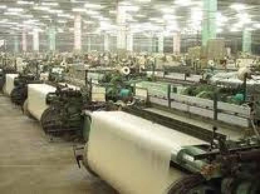 پنجاب کو قیمتی گیس کی سپلائی بند،فیکٹری مالکان اور کارکنوں نے تحریک چلانے کا اعلان کر دیا