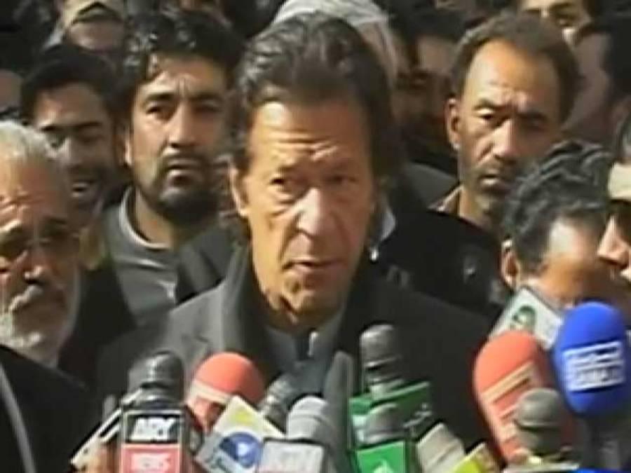 """بلوچستان اسمبلی کو کچھ دن مزید""""زندگی """"مل گئی ، ظفراللہ جمالی کا بھی فوج بلانے کا مطالبہ ، عمران خان اور وزیراعظم کاجائے دھرنا کادورہ"""