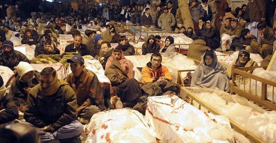 سانحہ علمدار :بلوچستان میں گورنر راج نافذ کردیا گیا