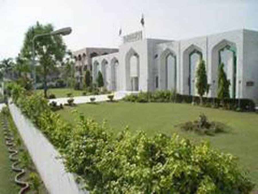 پارک کو نقصان پہنچانے پر پی ایچ اے کا منہاج القرآن کیخلاف کارروائی کا فیصلہ