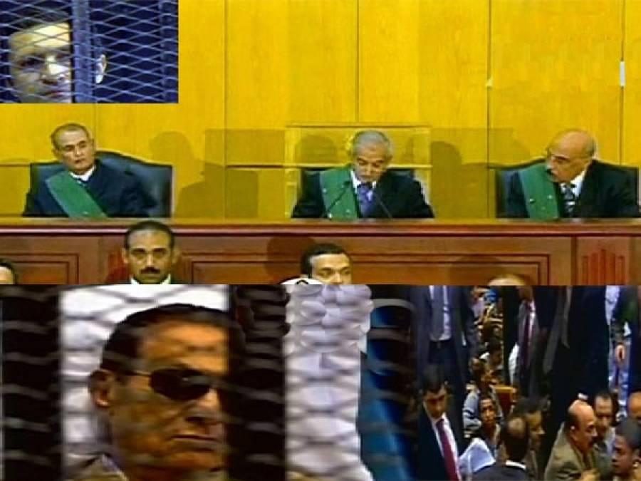 مصرکے سابق صدر حسنی مبارک کی عمرقید کیخلاف اپیل سماعت کیلئے منظور