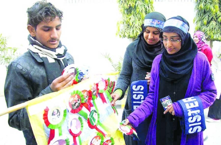 لانگ مارچ میں شریک تحریک منہاج القرآن کی خواتین کارکن بیج خرید رہی ہیں