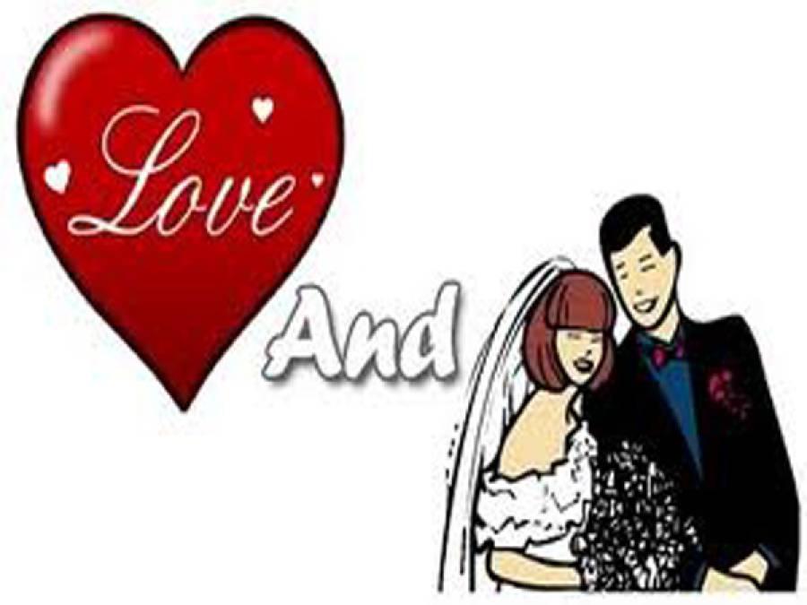 محبت خود ہی بیماری اور ہر مرض کی دواہے: تحقیق