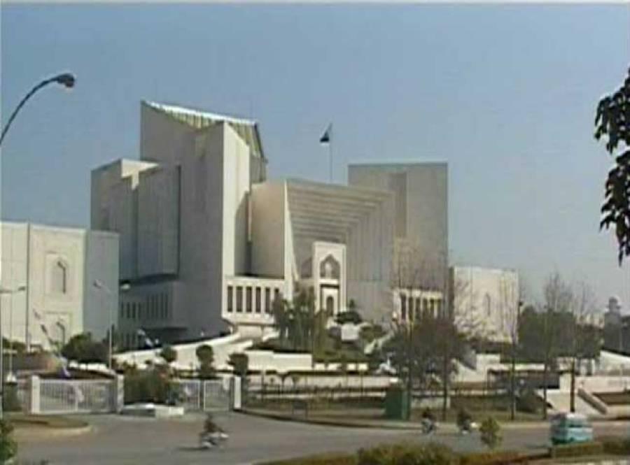 کامران فیصل کی بیوہ کی درخواست اعتراضات کیساتھ واپس