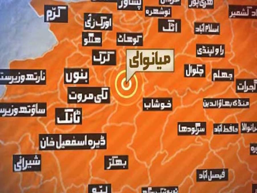 میانوالی کو بہاولپور جنوبی پنجاب صوبہ میں شامل کرنے پر پیر کو شٹرڈاﺅن ہڑتال کا اعلان