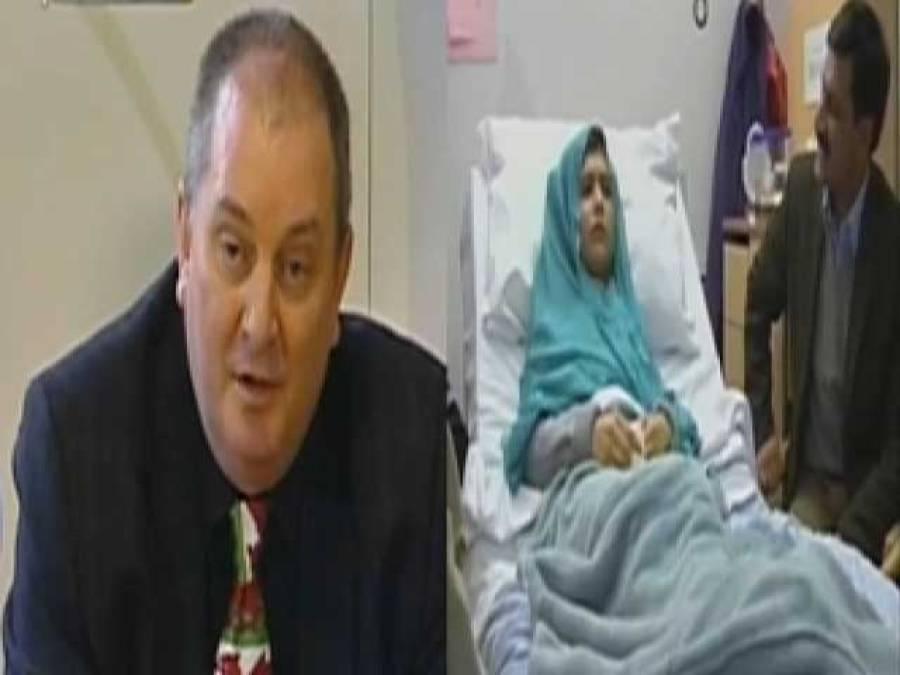ملالہ کی آئندہ ہفتے حتمی سرجری متوقع، مریضہ پہلے سے کافی بہتر ہے: کوئین الزبتھ ہسپتال انتظامیہ