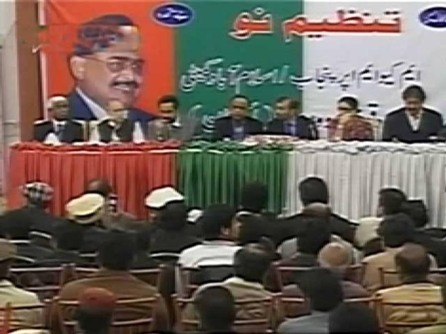 پنجاب میں پیغام پہنچانے کی کوشش پر کراچی کے حالات خراب کیے گئے : الطاف حسین