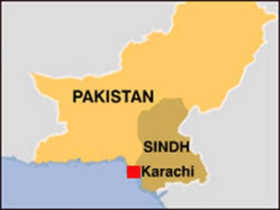 کراچی:سہراب گوٹھ میں نامعلوم افراد کا پولیس پر دستی بم کا حملہ