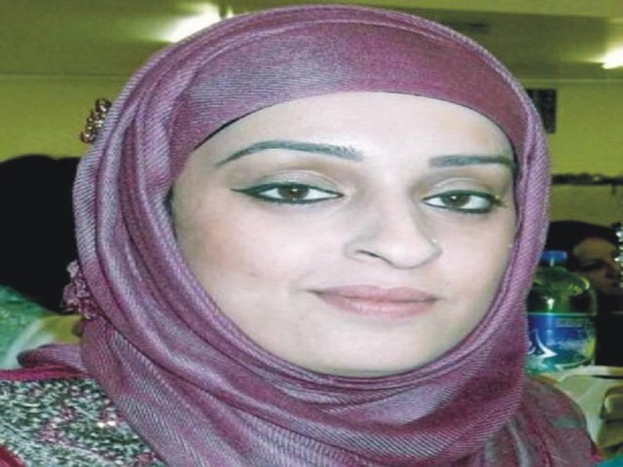 براطنیہ میں پاکستانی خاتون حادثے میں جاں بحق