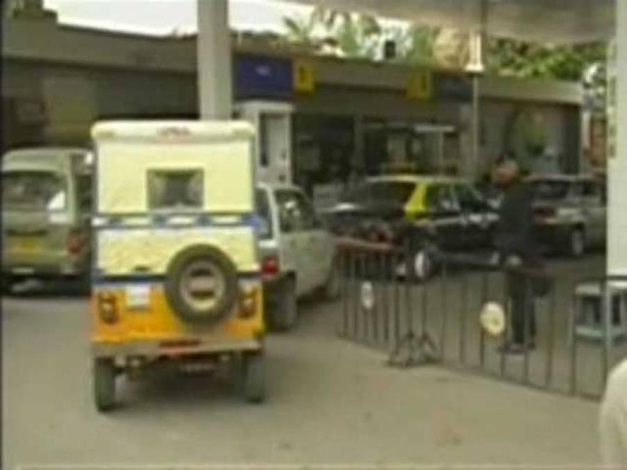 """ڈیڑھ ماہ کے""""روزے """"کے بعد لاہور میں گاڑیوں کو گیس ملنے لگی"""