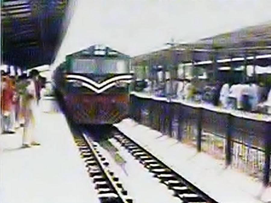 لاہورسے راولپنڈی جانیوالی چھ ٹرینیں ذیلی ادارے کے سپرد کرنے کا فیصلہ