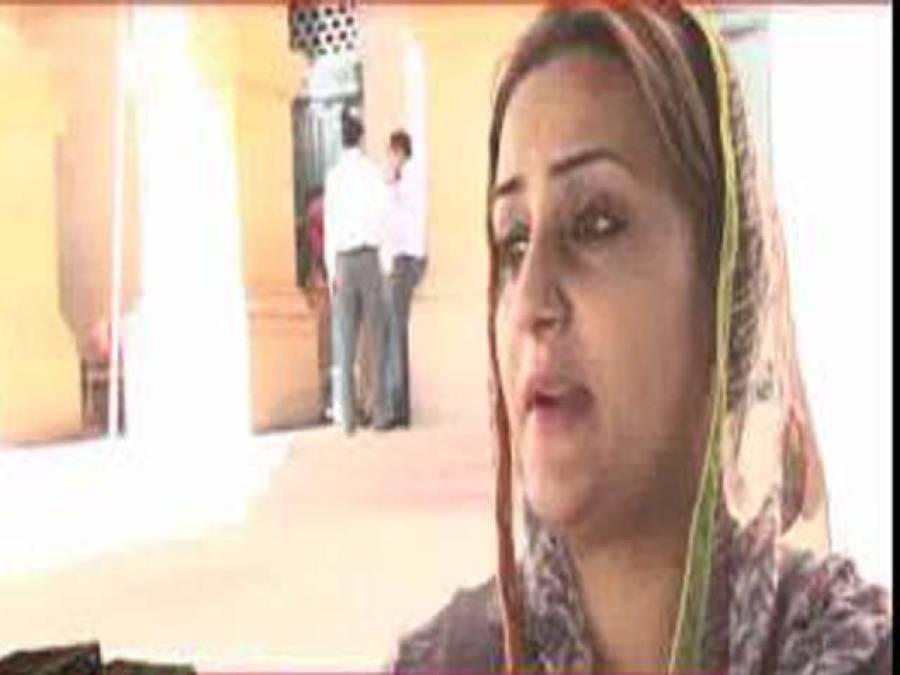 پنجاب اسمبلی کی رکن عظمیٰ بخاری نے پیپلزپارٹی کو خیر باد کہہ دیا