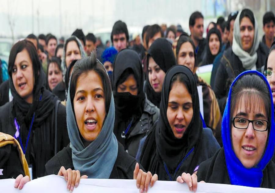 کابل: خواتین کیخلاف تشدد کے خاتمے کے مطالبے کو لیکر افغان خواتین ایک مظاہرے میں شریک ہیں