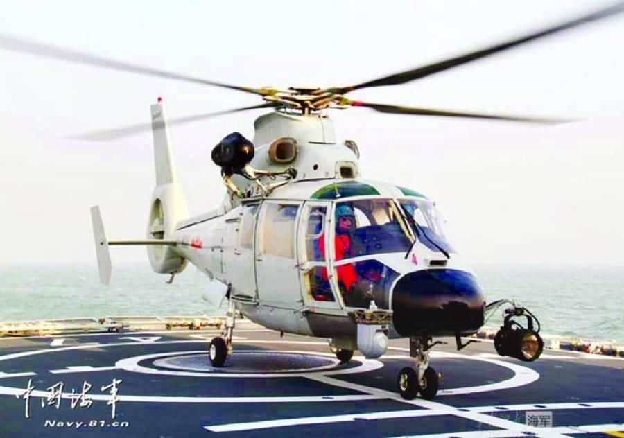 بیجنگ: چینی ہیلی کاپٹر فضائی مشق کیلئے پرواز کر رہا ہے