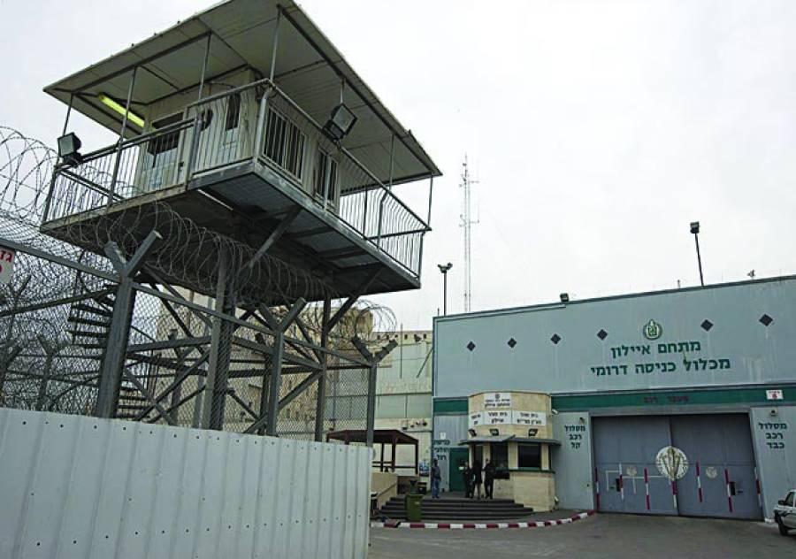 راملے: لوگ تل ابیب کے نزدیک اسرائیلی جیل آیالون کے باہر کھڑے ہیں جہاں اسرائیل نے تصدیق کی ہے ایک غیر ملکی کو قید رکھا گیا تھا جس نے خودکشی کر لی ہے