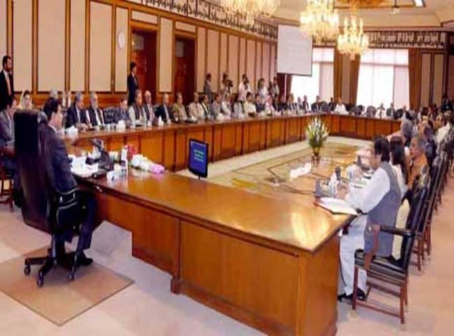 بڑی مہنگی پڑے گی یہ جدائی ۔ ۔ ۔ وزیراعظم نے کابینہ کا الوداعی اجلاس بدھ کو طلب کرلیا