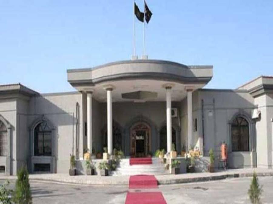 عوامی حکومت کی ہیٹ ٹرک ۔ ۔ ۔ہائیکورٹ نے وزیراعظم راجہ پرویز اشرف کو توہین عدالت کا نوٹس جاری کردیا