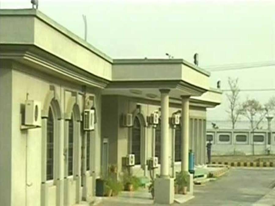 وزارت پٹرولیم کو تفصیلی فیصلے کے اجراءتک سی این جی سرچارج وصولی کی اجازت