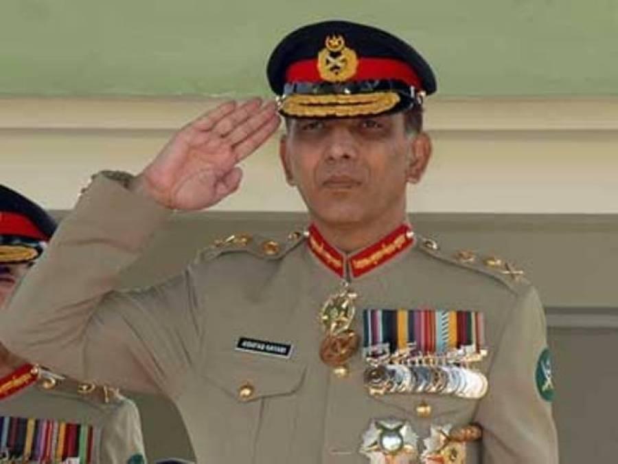 جنرل کیانی عمرہ کی ادائیگی کیلئے سعودی عرب روانہ