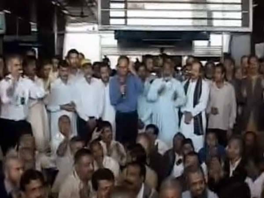 ایسے' جہاز اڑتا' ہے پی آئی اے کے مسافروں نے لاہور کا سٹیشن مینجر پیٹ ڈالا ، گونر بلوچستان نے نوٹس لے لیا