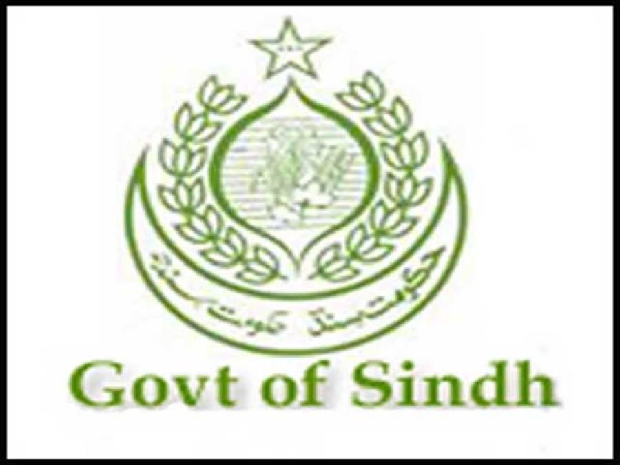 """حکومت سندھ نے جاتے جاتے جیالوں کی """"سن """"لی"""