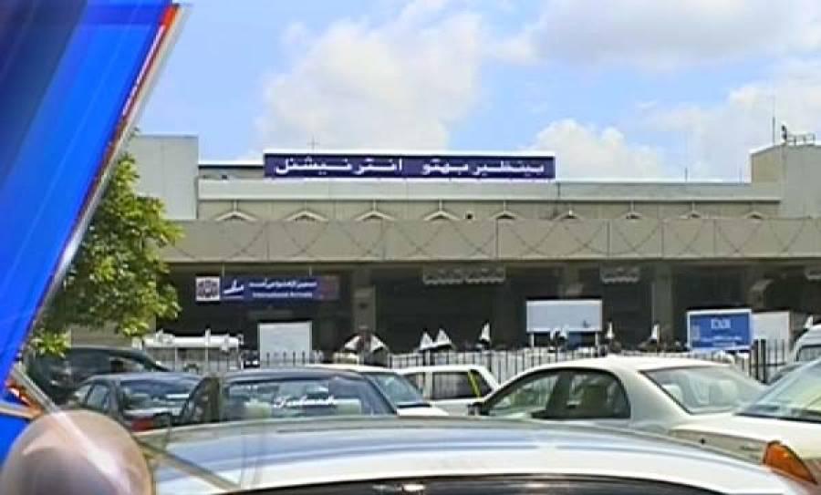 بحرین آرمی میں بھرتی ہونیوالے بے دخل کیے گئے پاکستان وطن پہنچ گئے