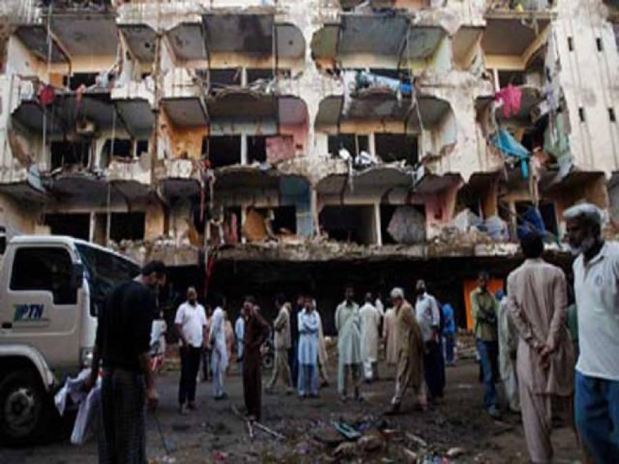 سانحہ عباس ٹاﺅن کے دو مبینہ ملزمان گرفتار، تین کی تلاش جاری