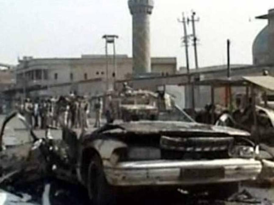 عراق کی مختلف وزارتوں کے قریب بم دھماکے ، 18افرادجاں بحق