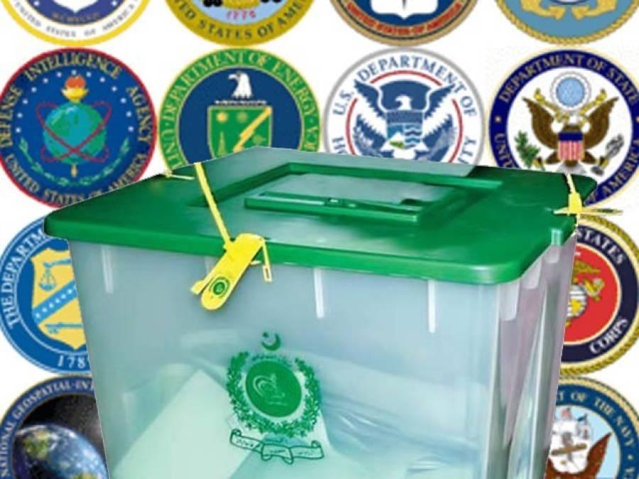پاکستان میں الیکشن ہر صورت ہونا چاہئیں : امریکی خفیہ داروں کی رائے