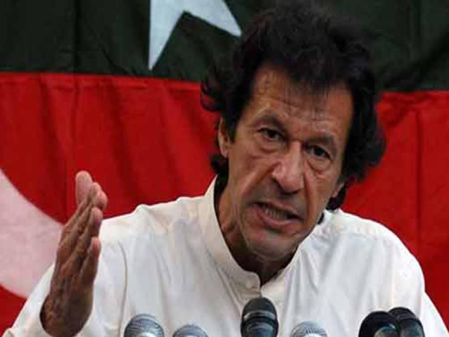 عمران خان کو'نانی ' یاددلانے سے پہلے 'ابا 'یاد آگئے