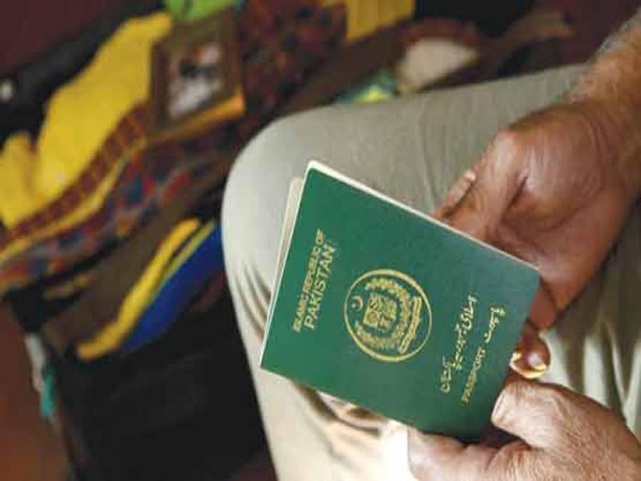 بھارت نے پاکستانیوں کے سیاحتی ویزے بند کر دیے