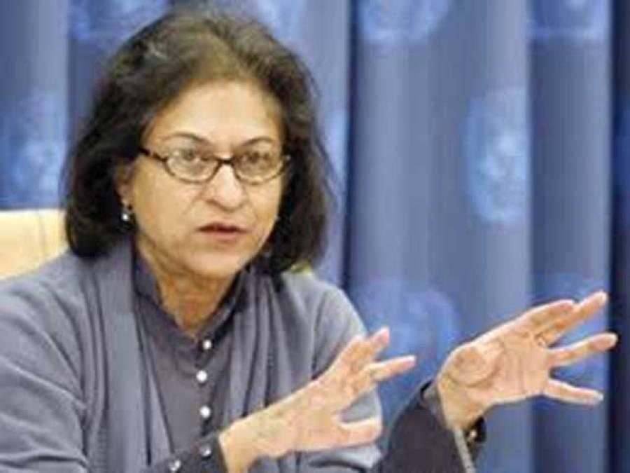 عاصمہ جہانگیرنے پنجاب کا نگران وزیراعلیٰ بننے سے معذرت کرلی