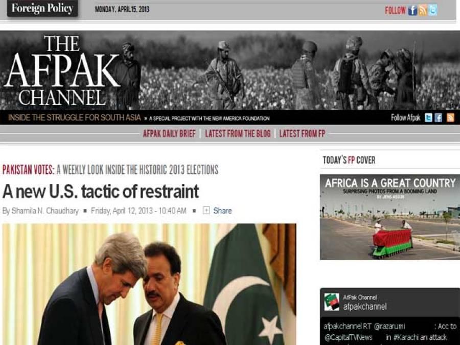 """امریکہ نے پرویز مشرف اور بے نظیر کی """"ڈیل"""" کرائی ،جان کیری کا انتخابات کے موقع پر پاکستان نہ جانادرست ہے: امریکی اخبار"""