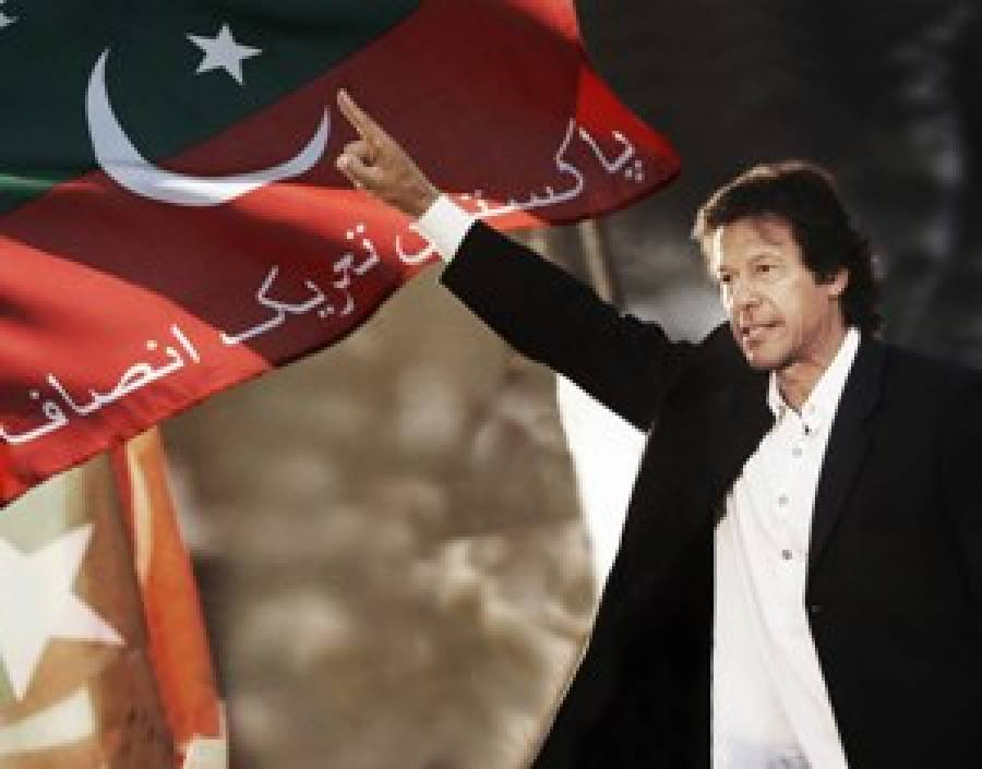 پھڈے ختم، تحریکِ انصاف نے لاہور سے پارٹی کے امیدواروں کا اعلان کردیا ، پارلیمانی بورڈ سے بڑا کوئی نہیں : علیم خان