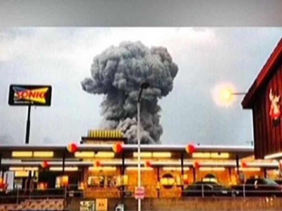 کھاد بنانے والی امریکی فیکٹری میں دھماکہ،75افراد جاں بحق،200زخمی