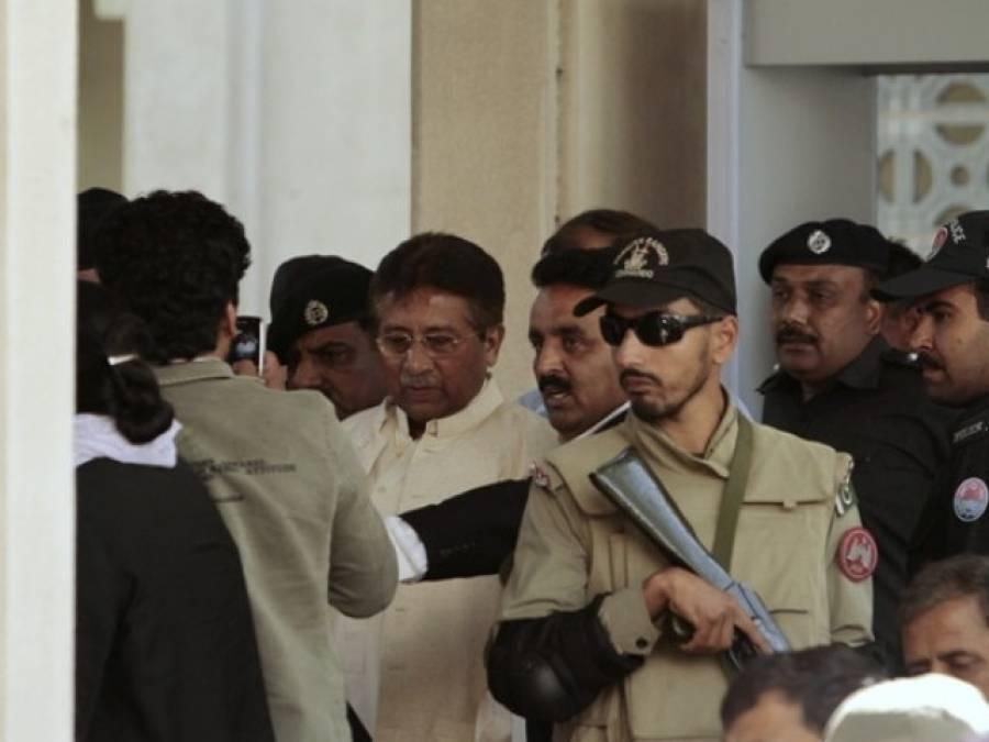 سپریم کورٹ کا پرویز مشرف کی ضمانت قبل از گرفتاری کی درخواست لینے سے انکار