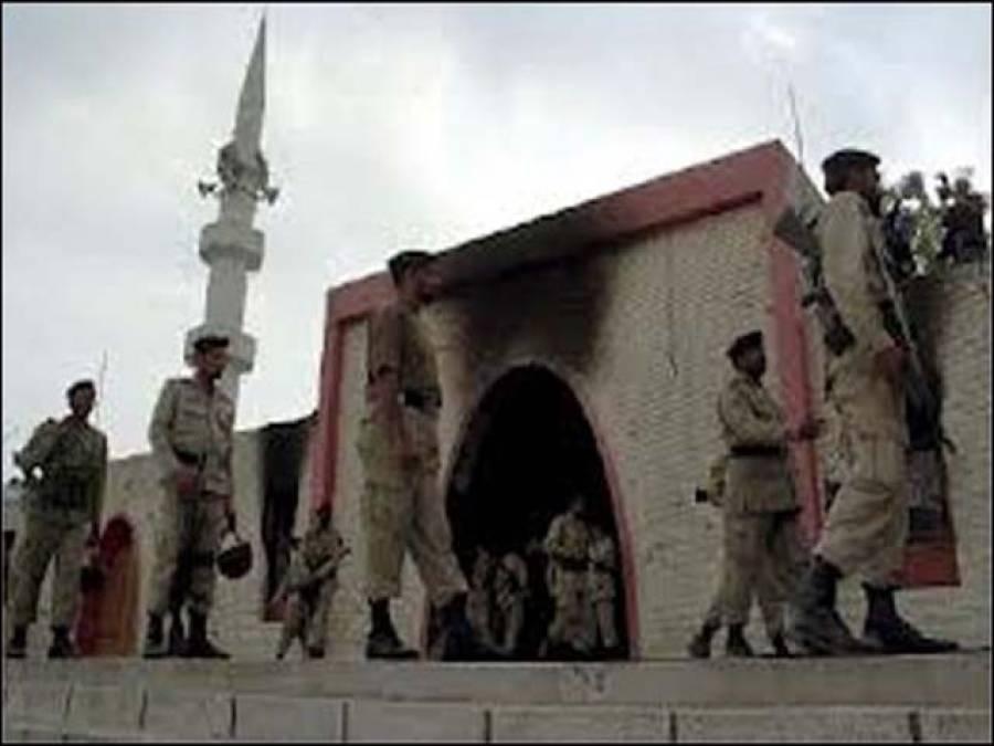 لال مسجد کمیشن کی رپورٹ عام کر نے کا حکم