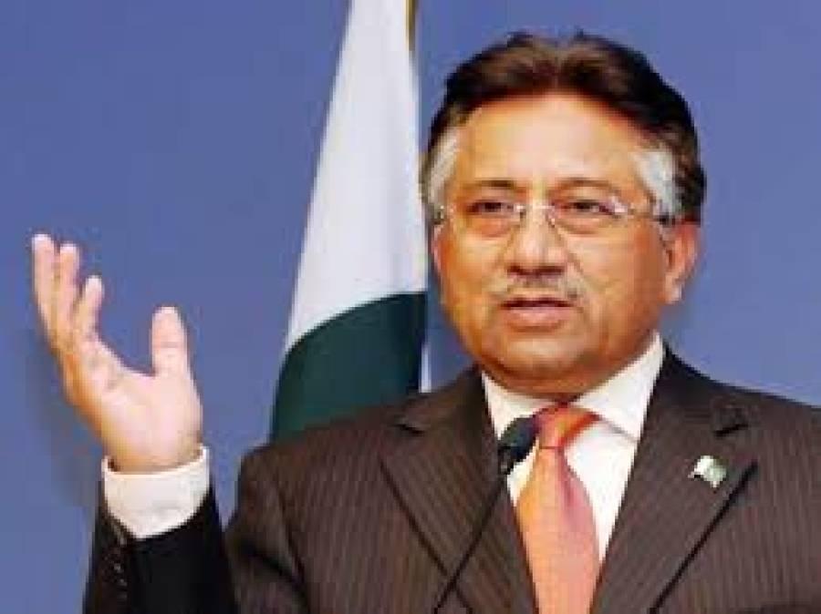 سابق فوجی صدرکا گھر جیل بن گیا ،ٹیلی فون بھی بند ،میں نے 'بڑا 'کا م کیا تھا :پرویز مشرف
