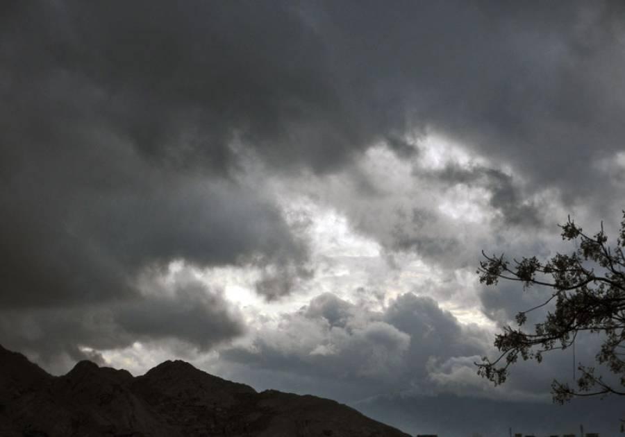 مشرف کی گرفتاری۔۔۔ بادل بھی آ گئے