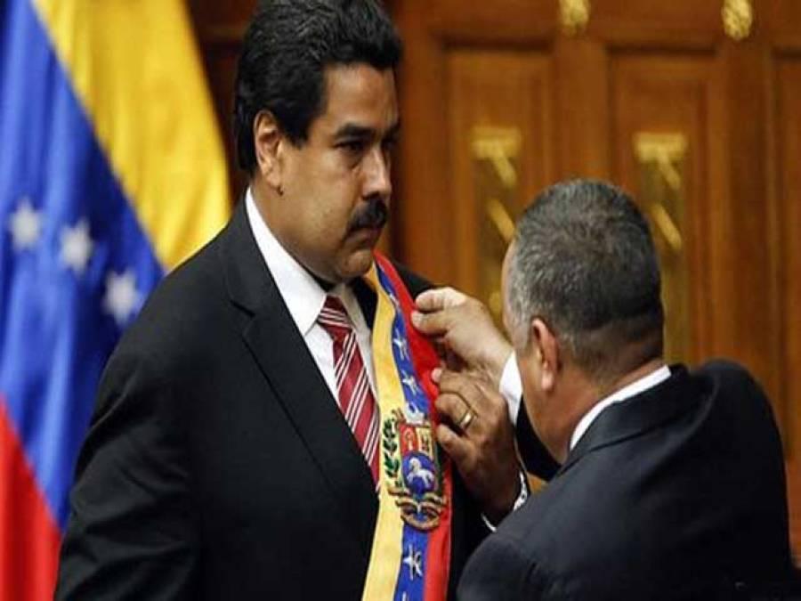 نیکولس مادورو نے وینزویلا کے صدر کا حلف اُٹھالیا