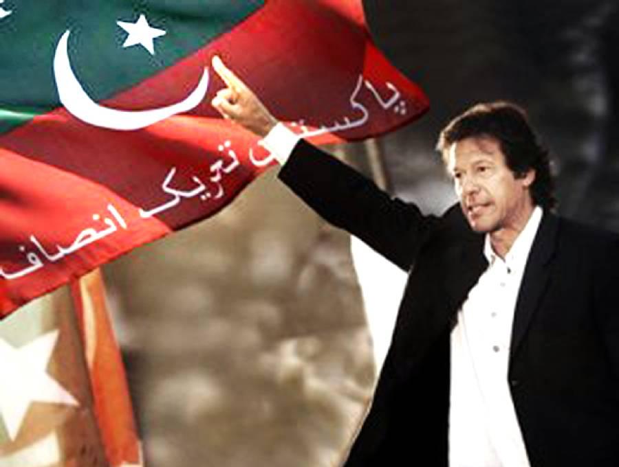 تھوڑا سا وقت رہ گیا پھر سونامی کے سامنے شیرٹھہر نہیں سکے گا:عمران خان