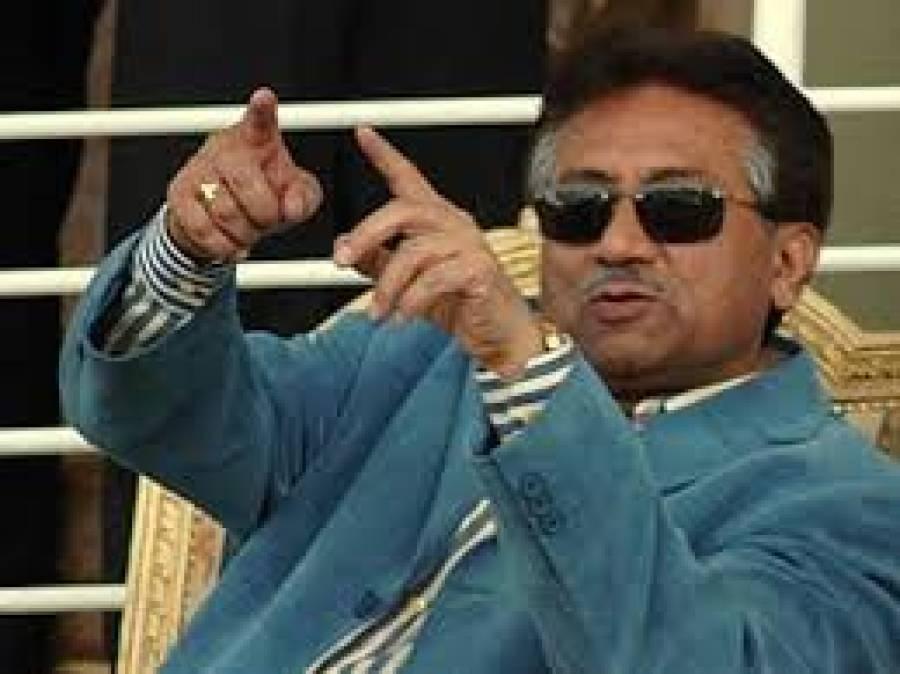 آپ میر ے 'مائی باپ'ہیں،مشرف کا 'گومشرف گو'کے نعرے لگانے والوں سے رابطہ