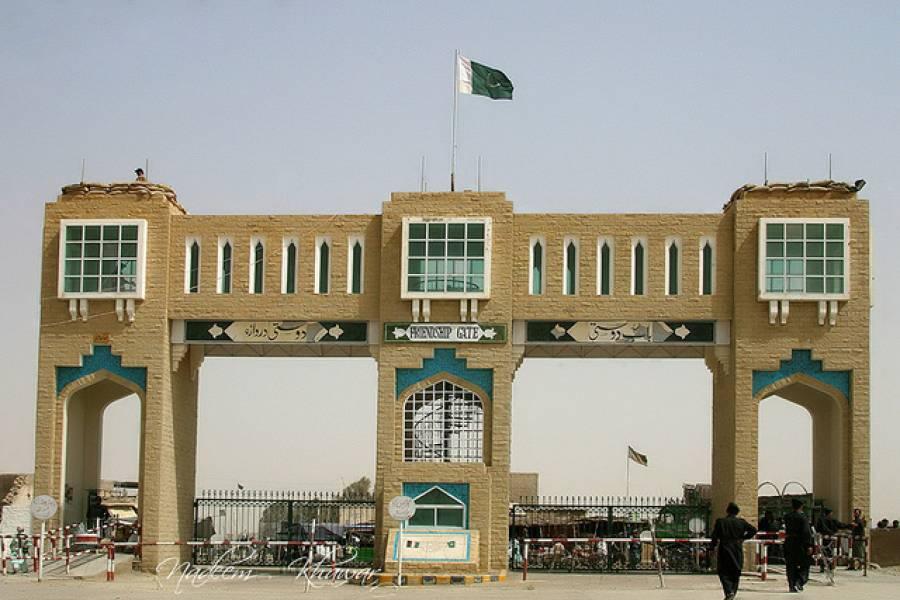 پاک افغان سرحدی علاقے میں افغان فورسز پرخود کش حملہ ، پولیس اہلکار جاں بحق، باب دوستی بند