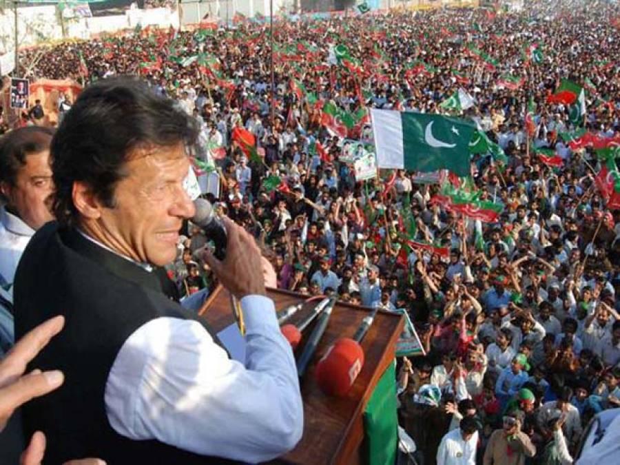 کراچی میں یکم مئی کو ہونیوالا عمران خان کا جلسہ منسوخ
